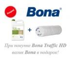 Акция - при покупке лака Bona Traffic HD валик в подарок!