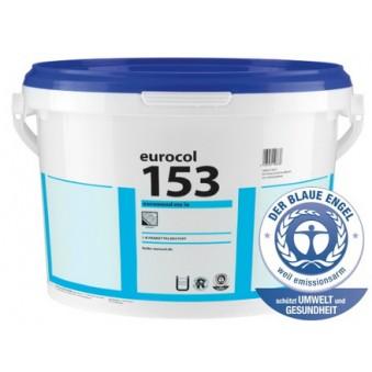 Паркетный клей Forbo 153 Le Blauer Engel (16 кг)