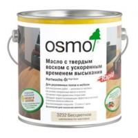 Масло Osmo Hartwachs-Ol Rapid быстросохнущее (2.5 л)