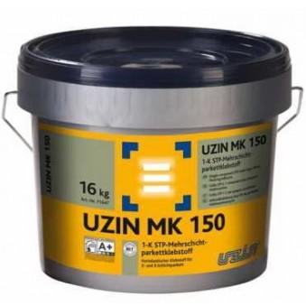 Клей Uzin MK-150 (16 кг)